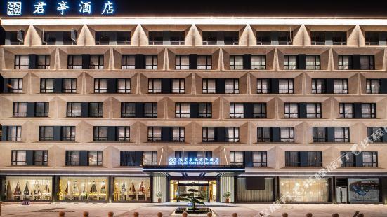淮安朵悦君亭酒店