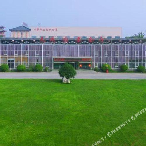 Tianchengyuan Hotel