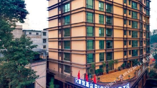 Furao Hotel