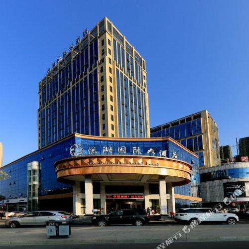 萬年悦湖國際大酒店