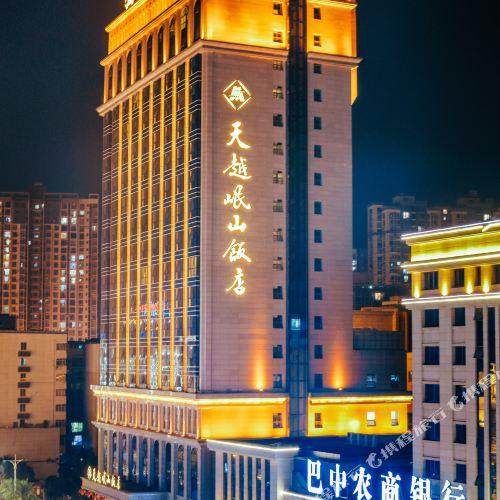 Tianyue Minshan Hotel