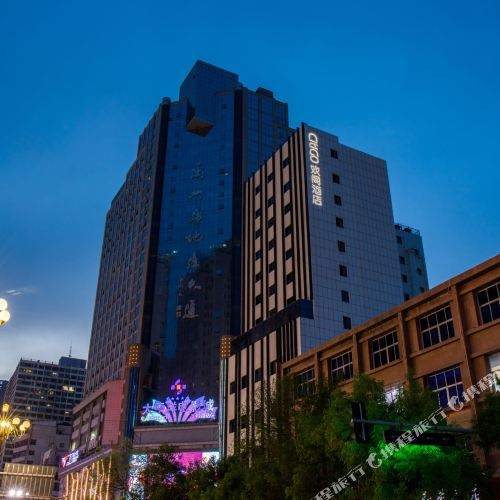 CitiGO Hotel Downtown Lanzhou