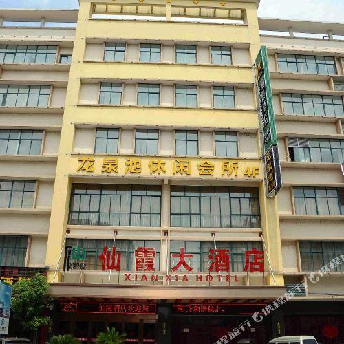 시엔시아 호텔