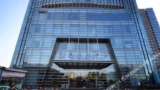 無錫凱燕環球中心酒店公寓