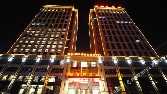 銀川國貿新天地大酒店