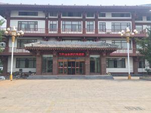 沂南牛陣商務酒店