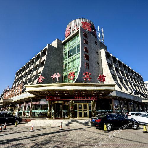 진중즈 호텔