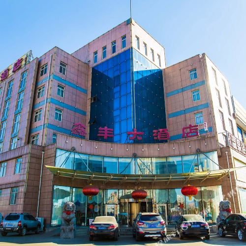Xinfeng Hotel