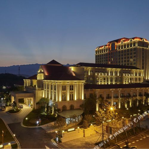 Royal Tulip Sheng Di Hotel