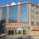 瀾滄茶都大酒店