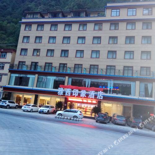 Yaxi Impression Hotel
