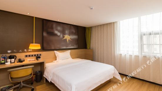 IU Hotel Guangzhou Panyu Dashi Changlong Zoo