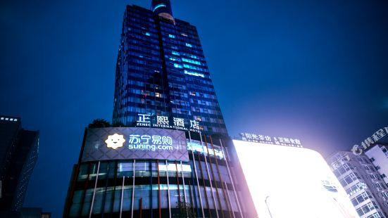 Zenec International Hotel (Chengdu Chunxi Tai Koo Li)