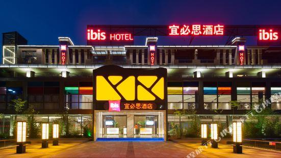 宜必思酒店(蚌埠龍子湖高鐵站店)