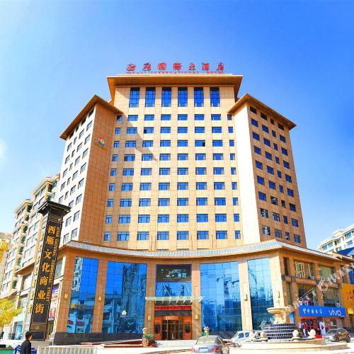 Xiyan International Hotel