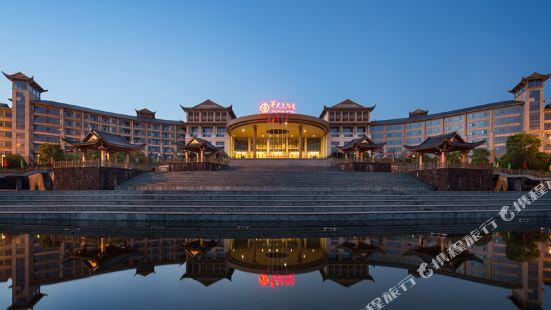 寧鄉灰湯華天城温泉度假酒店