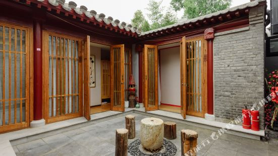 Yinhai Culture B&B Space (Beijing Xisi)