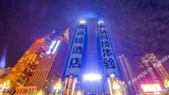 Jijiyu Hotel (Chongqing Nanping Nanbin Road)