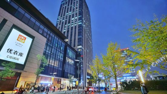 Uncut Pleasing Selection Hotel(Chongqing Paradise Walk C)