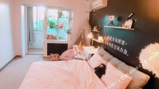 北京野漣漪普通公寓