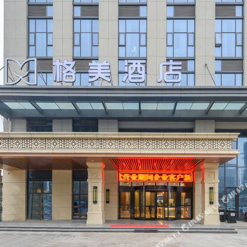 格美酒店(長豐阜陽北路北城店)