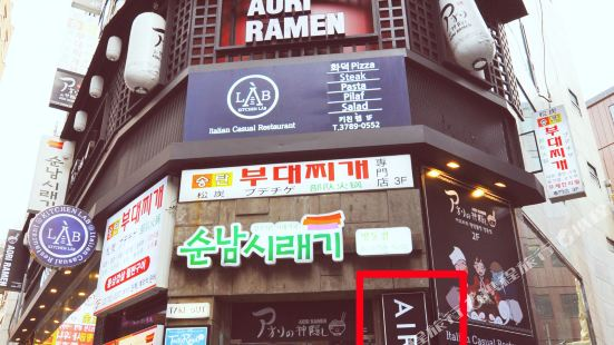 Air Hostel Myeongdong