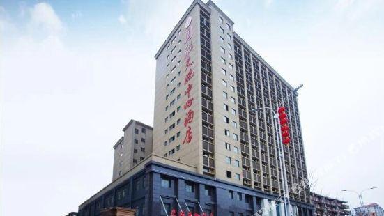 南昌國際交流中心酒店