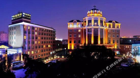 송위안 호텔 (빌라 A)