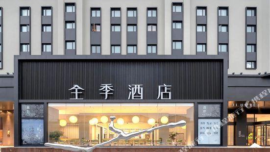 Ji Hotel (Shanghai Hongqiao Center)