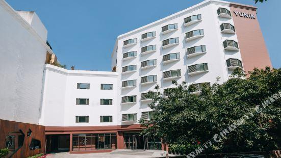 YUNIK酒店(成都太古裏蘭桂坊店)