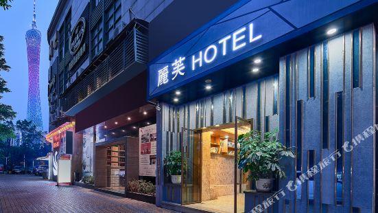 Life Hotel (Guangzhou Kecun Metro Station Guangzhou Tower)