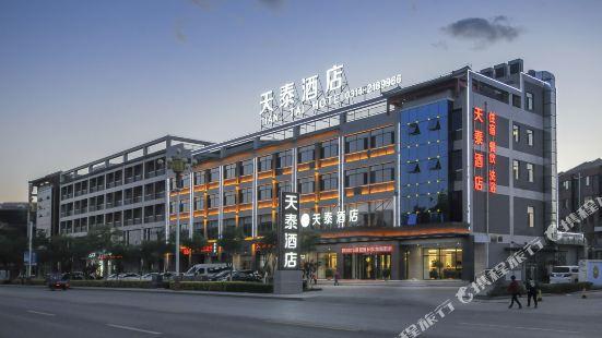 Tiantai Hotel