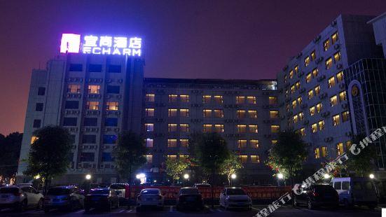 Echarm Hotel (Nanning Minzu Square Metro Station)