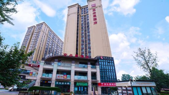 Ibis Hotel (Chengdu Zoo Metro Station)