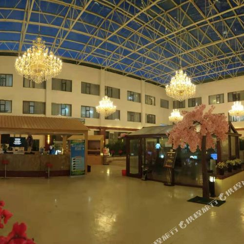 安多三江源大酒店