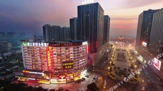 Dafu Space Hotel (Guilin North High-speed Railway Station)