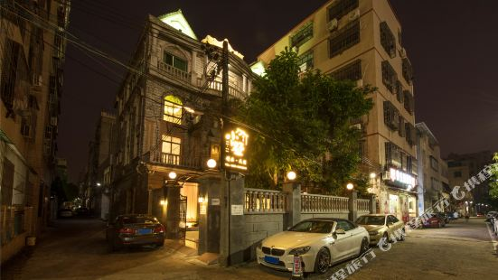 Xiaoshu Wushe Boutique Hostel