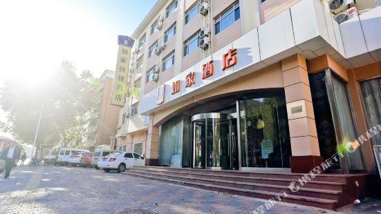Home Inn (Tianjin International Exhibition Center)