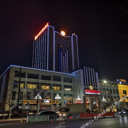 Zhenhua Xinyue International Hotel