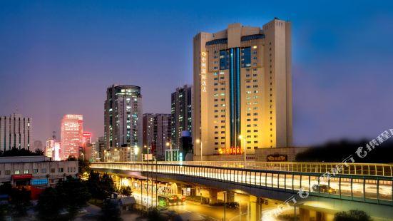 中州國際飯店(河南博物院店)(原農業路店)