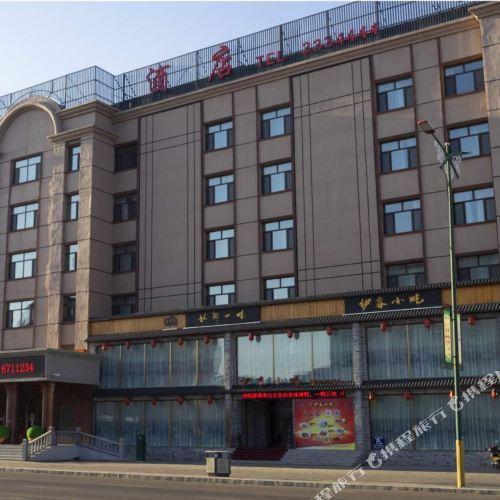 Tongyue Hotel