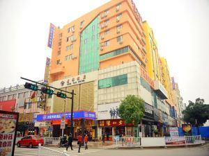 漢庭酒店(鷹潭中心廣場店)