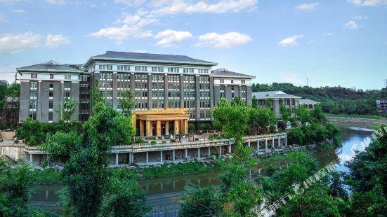 Jinfu International Hotel
