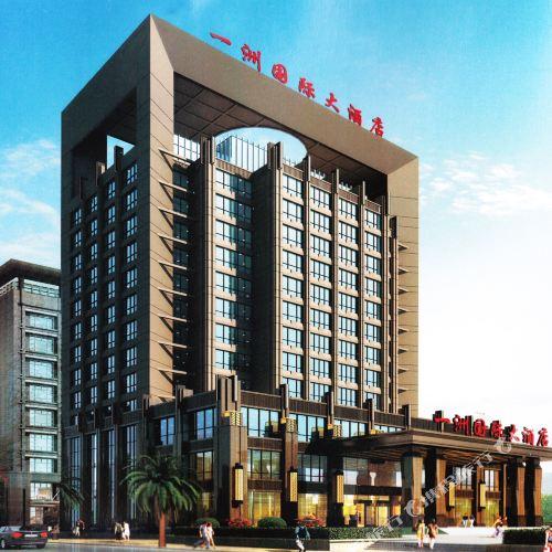 Yi Zhou International Hotel