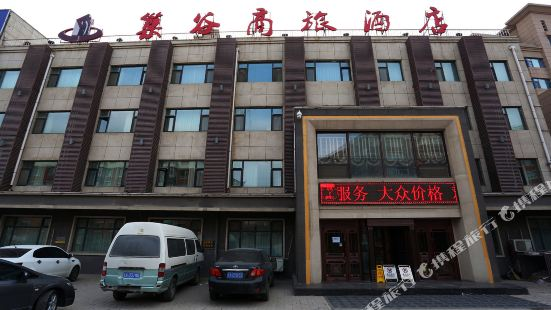 Chao Gu Business Hotel