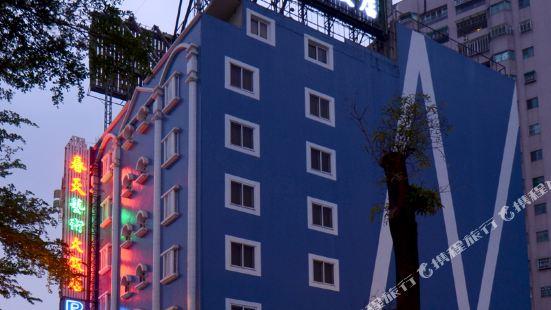 Spring Art Hotel