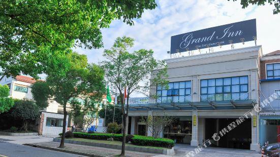 上海Grand Inn西郊公寓酒店