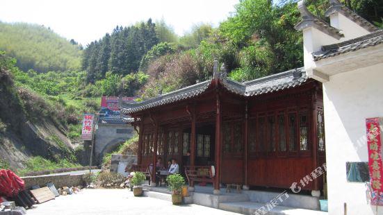 Yinzhuhai Farmhouse
