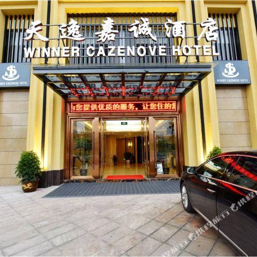 Winner Cazenove Hotel