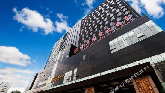 山西晉商國際大酒店